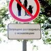 Музей Булгакова будет проводить булгаковские вечера на Патриарших прудах