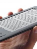Amazon представит новую систему E-book Extras