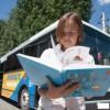 В Подмосковье пройдет фестиваль мобильных библиотек «Mobilis in mobil»