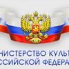 Минкультуры РФ разработало поправки к антипиратскому закону