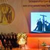 Открыт прием заявок на соискание Патриаршей литературной премии им. святых Кирилла и Мефодия