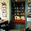 Место для чтения… в кладовой