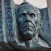 В Москве установлена памятная доска Варламу Шаламову