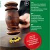 Анонс журнала «Страховой бизнес», № 6, 2013