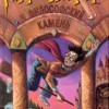 «Гарри Поттер» — самая популярная детская книга Великобритании