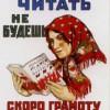 Записки репетитора. Часть V