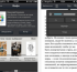 Издательство «МИФ» анонсировало приложение для iPhone и iPad