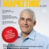 Анонс журнала «Промышленный маркетинг», № 1, 2014