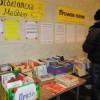 Активисты Евромайдана организовали библиотеку в Украинском доме