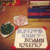 Книги из библиотеки Евромайдана передадут сельским библиотекам