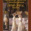 Джеймс Джойс «Стихотворения»