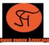 Пелевин и Сорокин не вошли в шорт-лист премии Пятигорского