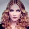 Мадонна экранизирует роман Ребекки Уокер «Аде: Любовная история»