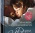 Диана Чемберлен «Тайная жизнь, или Дневник моей матери»