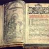 28 апреля 1563 г. в Москве начала работать типография первопечатников Ивана Федорова и Петра Мстиславца