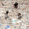 «Бетон» — инсталляция из книг политической тематики