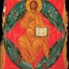Христос воскресе из мертвых смертию смерть поправ