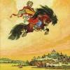 В Петропавловске отметили 180-летие «Конька-Горбунка»