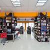 Москвичей от жары спасут библиотеки
