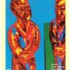 Анонс журнала «Иностранная литература» №6, 2014