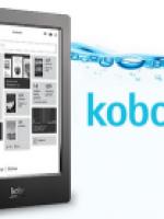 Kobo Aura H2O — первый конкурент PocketBook Aqua