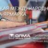 10 книг XXVII Московской международной книжной выставки-ярмарки