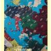 Анонс журнала «Иностранная литература» №8, 2014