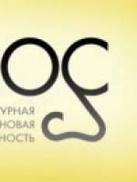 Шорт-лист премии «НОС» объявили в Красноярске