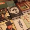 Ярмарка «Умная книга» прошла в Ивановской области
