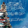 Поздравление с Новым годом от издательства АСТ