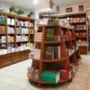 В Краснодаре станет меньше книжных магазинов