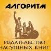 Самое скандальное издательство России может обанкротиться