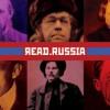 Проект Read Russia представят в Хельсинки