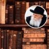 Россия больше не будет судиться за библиотеку Шнеерсона