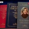 В начале декабря в Нью — Йорке состoится недeля Русскoй литературы