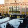 В «Иностранке» открыт Центр славянских культур