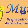Названы лауреаты поэтического фестиваля «Мцыри»
