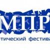 Завершен поэтический фестиваль «Компрос-2016»