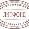 В Москве будет открыт новый антикварный книжный магазин