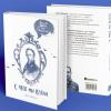Артем Ефимов: «…историческая память – это основа национальной идентичности, и держится она на мифах…»