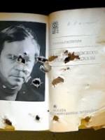 На выставке в РГБ представлены последние рукописи Распутина