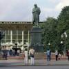 Памятник Пушкину в Москве закрыт на реконструкцию