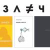 Объявили шорт-лист поэтической премии «Различие»