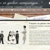 Издательство АСТ опубликует лучшие истории о любви к чтению