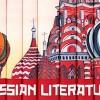 Антология русской литературы будет издана в США