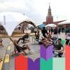Дан старт приему заявок на участие в книжном фестивале «Красная площадь»