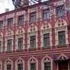 Государственный литературный музей переименован