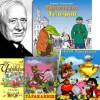 Продажи книг «дедушки Корнея» выросли на треть