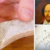 Обнаружена записная книжка первого исследователя Шекспира