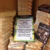 Благотворительный магазин попросил больше не жертвовать книгу «Код да Винчи»